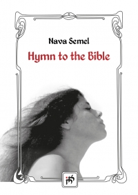 Hymn to the Bible