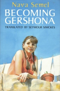 Becoming Gershona